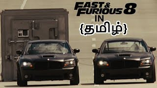 Fast and Furious 5 Scene - Tamil