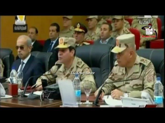 كلمة الرئيس عبد الفتاح السيسي خلال زيارة سيادتة لمقر القيادة الموحدة لـ الجيش المصري بشرق القناة #1