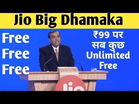 Latest Telecom News | Unlimited Internet unlimited voice calling at the price of 99 Rupees