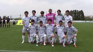 第19回 JFL 1st-S 第6節 MIOびわこ滋賀 vs FC大阪 マッチハイライト