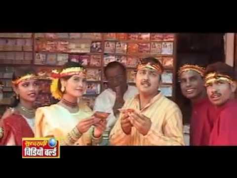 Maa Bamleshwari Ne Banwaya Sundar Udan Khatola - Prem Balaghati-Hindi Devotional Song