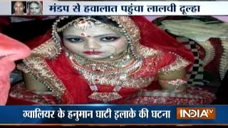 MP: Bride Sends Groom to Jail for Insulting her Father over Dowry Issue on Wedding Day