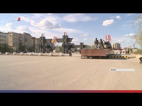 Новостной выпуск в 15:00 от 02.06.20 года. Информационная программа «Якутия 24»