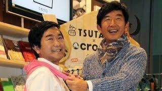 タレントの石田純一さんとそのものまねをするお笑いタレント・小石田純...