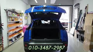 뉴 푸조2008 SUV 전동트렁크 시공