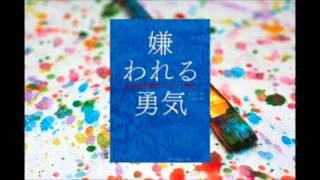 読まなきゃダサい?話題のあの本、10分で丸わかり!太郎と花子の大人...