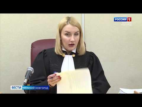 ГТРК СЛАВИЯ Суд Закалдаев 17 02 20