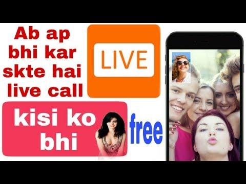 kisi ladki ko video call kaise kare\\live video talk\\video call kaise kare (#salman ans )