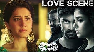 Imaikka Nodigal Movie Scene - Love Scene | Anurag kashyap vs Nayanthara | Hip Hop Tamizha