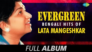 evergreen-bengali-hits-of-lata-mangeshkar-bengali-film-song-jukebox-lata-mangeshkar-songs