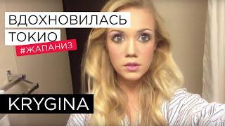 Елена Крыгина выпуск 23