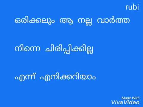 Sad Whatsapp Statusmaranam YouTube Fascinating Sad Dp Malayalam