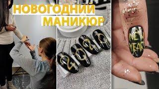 Краш тест ногтей ПРОЙДЕН Наращивание ногтей на стекловолокно Новогодний маникюр 2020