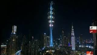 الآن | احتفالات دبي بالعام الميلادي الجديد 2020
