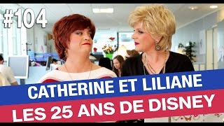 Catherine et Liliane ont une version bien à elles de la Reine des neiges...