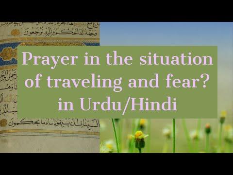 Namaz Ayat In Quran 39