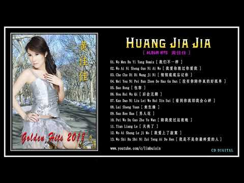 Huang Jia Jia - Best Album Selection Songs 2018 - Full Digital Sound