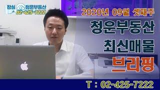 사진으로 소개하는 잠실엘스, 트럼프월드, 용산파크, 롯…