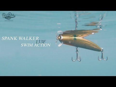 スパンクウォーカー133F / スイムアクション映像
