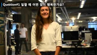 Interview of Pivotal Labs
