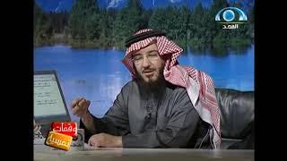 المحروم من السعادة | البروفيسور عبدالله السبيعي | وقفات نفسية