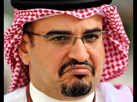 تسجيل صوتي مسرب سلمان بن حمد يكشف أسرار خطيرة