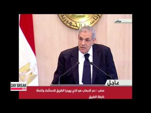 Egypt names Ibrahim Mahlab new Prime Minister