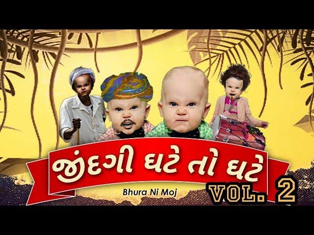 ????? ??? ?? ????????????????? ?? ???? bhuresh, bhuresh video, bhuresh comedy, bhuresh songs, bhuresh si