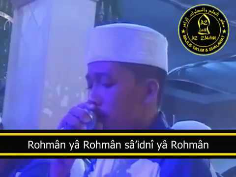 Az Zahir Rohmân yâ Rohmân +Lirik