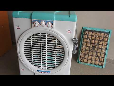 How To Clean And Maintain Air Cooler 2019 || Tips & Tricks For Summer