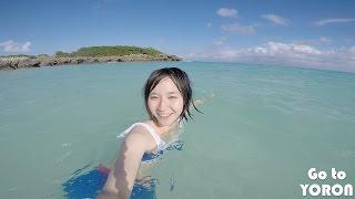 海がすごく綺麗な与論島に行ってきました。 与論day1 Beautiful Scenery at Yoron Island thumbnail