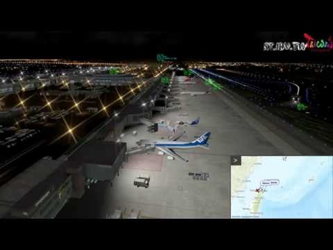 Taiwan Taoyuan International Airport (TPE / RCTP)✈ X-PLANE 10 Live HD # 11