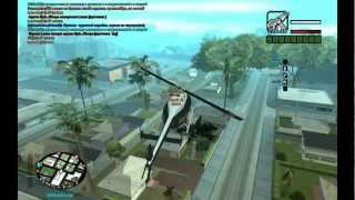 Grand Theft Auto: San Andreas-multiplayer