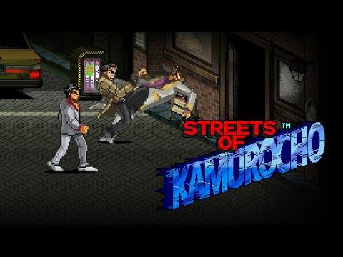 Streets of Kamurocho - Announce Trailer