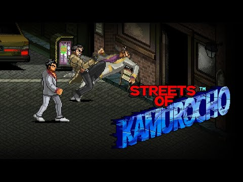 Streets of Kamurocho - Announce Trailer