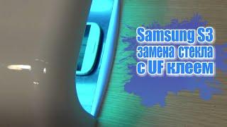 видео Замена стекла Samsung Galaxy S3
