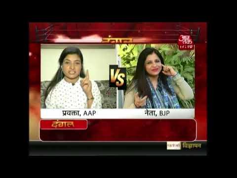 क्या दिल्ली ने दंगल के लिए सरकार चुनी थी?   दंगल With Rohit Sardana