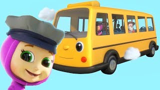 Wheels on the Bus! They Go Round and Round!