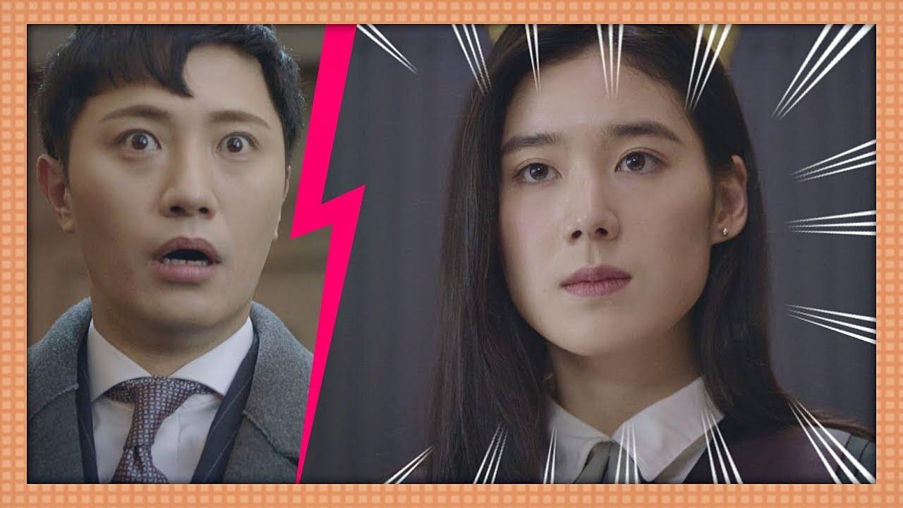 [허억⊙_⊙] '판사' 정은채(Jung Eun-chae)를 보고 기겁하는 진구(JINGOO) (불길한 징조) 리갈하이(Legal High) 4회