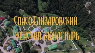 Псков июль 2016 Спасо Елезаровский женский монастырь.  ロシア教会