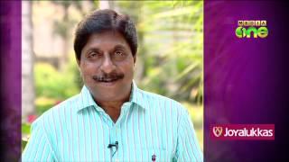 Actor Sreenivasan about Mediaone Pravasolsavam-[Promo]