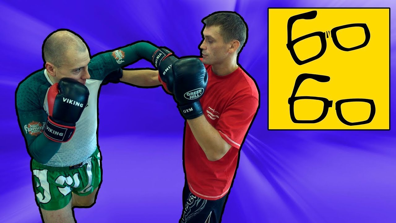 упражнения на координацию для боксеров