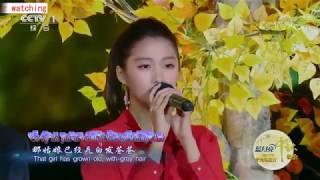 [Vietsub live] Rừng Bạch Hoa-Quan Hiểu Đồng, Phác Thụ