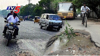 Hyderabad Roads Scam   GHMC Engineers Corruption   Telugu News   TV5 News