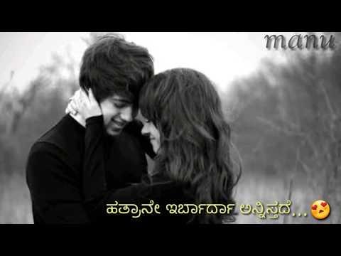 Beladingala Raatrili   Tiger kannada movie  kannada love song   whatsapp status