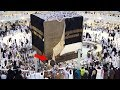 TERNYATA ADA DUA KA'BAH !!! 7 Fakta Unik Ka'bah Yang Wajib Umat ISLAM Ketahui