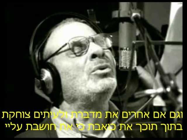 stelios kazantzidis - iparxo hebrew translate