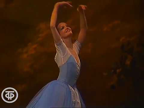 "Балет Адольфа Адана ""Жизель"". Мариинский театр (1984)"