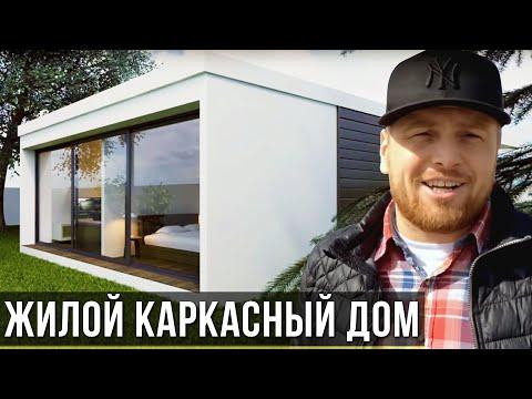 Краснодар– Ростов