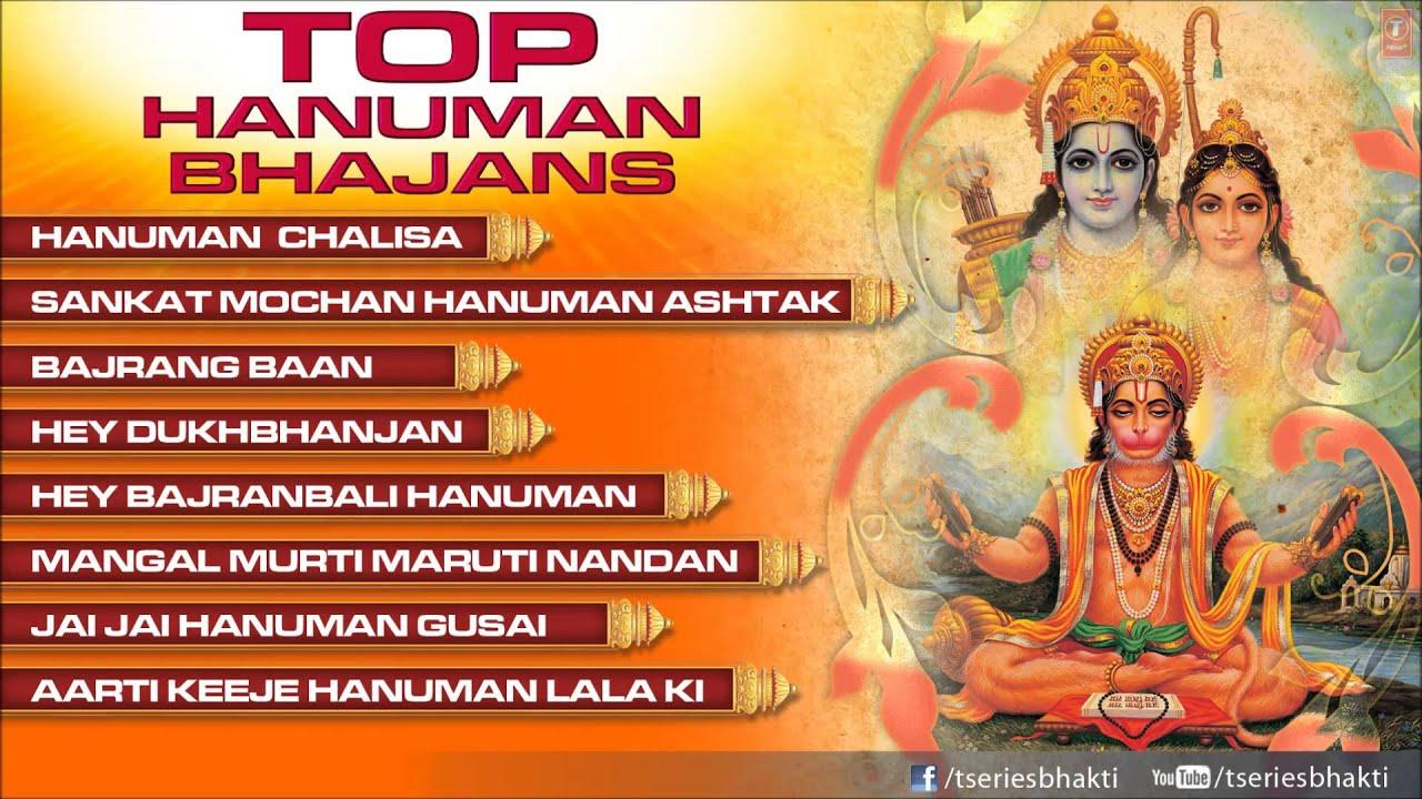 Hanuman Jayanti Special: Shri Hanuman Chalisa JukeBox, Bhajans, Hindi Songs  & Aartiyan By Hariom Sharan, Hariharan and Lata Mangeshkar
